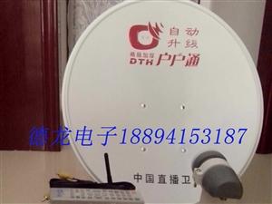 安防視頻監控   衛星電視接收