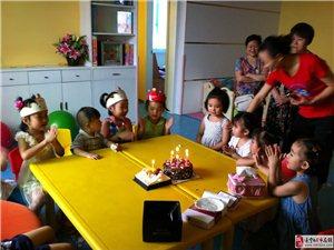 爱育幼童早教中心,是您孩子快乐成长的需要!
