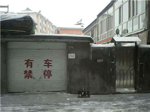 售别墅型供暖楼