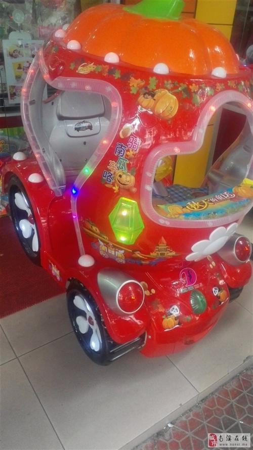 不做了。儿童摇摇车卖了。