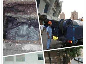 澳门威尼斯人网址专业管道疏通清洗,管道清淤化粪池清理