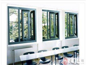福牌平開型建筑門窗誠招建材代理商