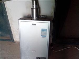 出售7成新万和燃气热水器8升