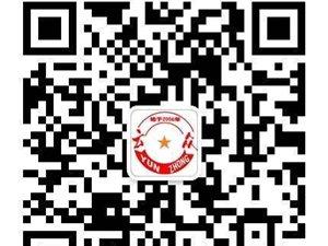 2015年玉溪新平县教师资格证考试培训