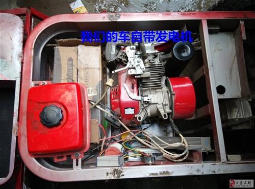 9.5成新电动三轮车低价转让(自带发电机)