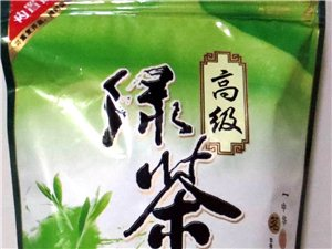 福建茶叶 寿宁高山绿茶  量大批发供应