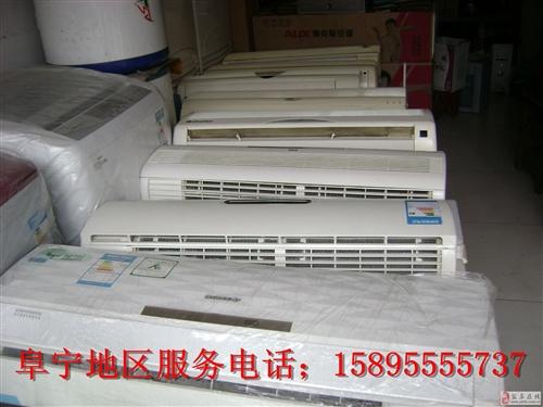 專業空調移機、安裝、清洗、加藥水、維護及回收