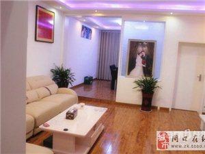 和谐小区全新豪华装修2室2厅1卫 33.0 万
