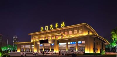 玉门市新汽车站美食街