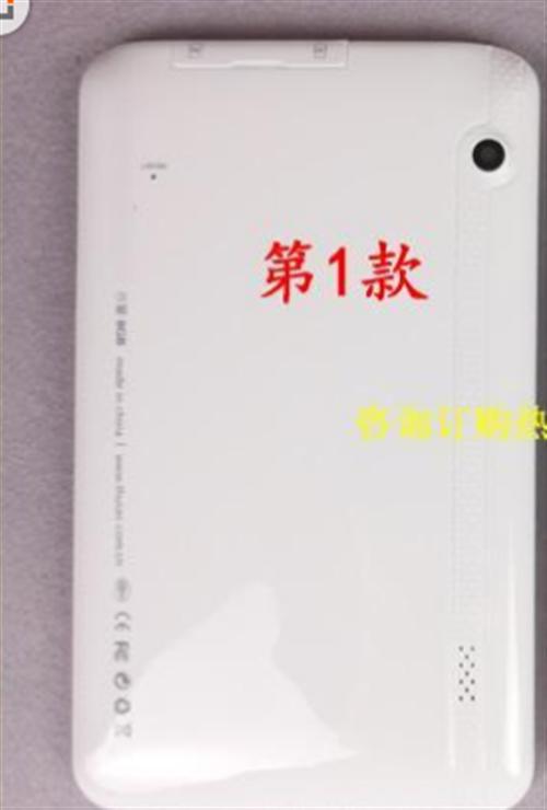 7寸安卓智能平板手机|八核|双卡|可拆式电池