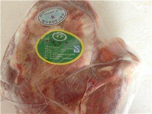 新疆西牧源排酸牛羊肉