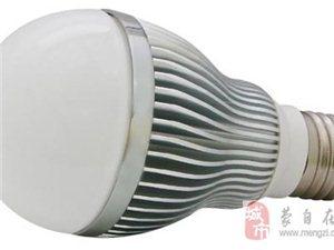 红河供应LED灯具