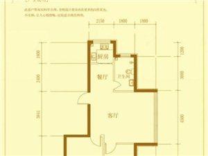 依海芳洲户型图2室2厅1卫1厨 95.05㎡