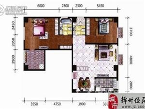 宏运国际商务港 2室2厅2卫 面积107㎡