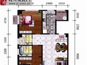 宏运国际商务港 2室2厅1卫 面积75.37㎡