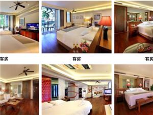 亞龍灣華宇度假酒店