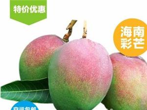 千赢国际娱乐qy88热带新鲜水果,海南特产配送