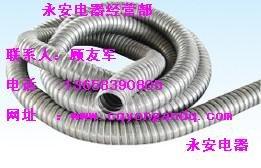 廠家批發包塑金屬軟管