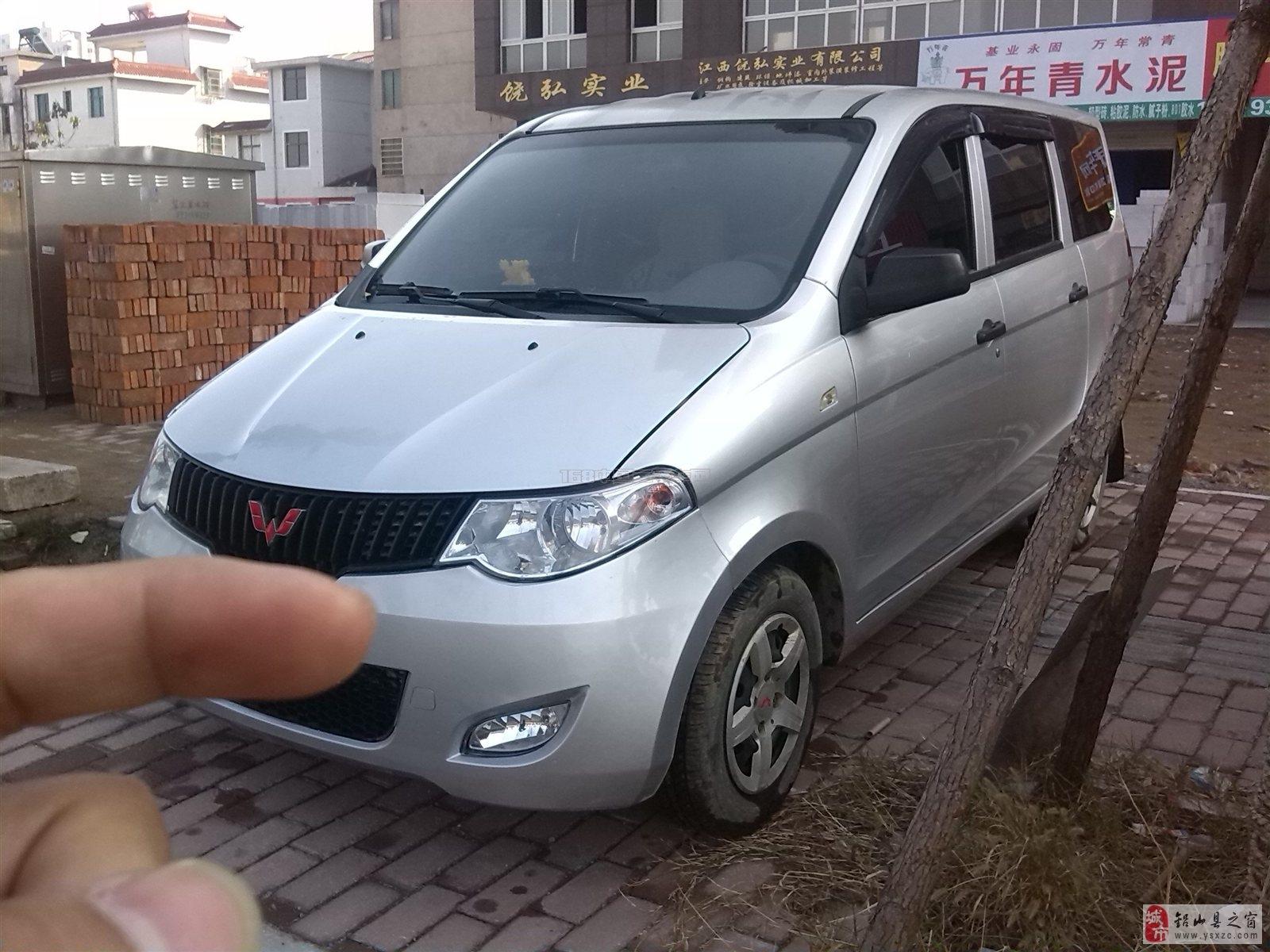 五菱宏光S商务车出售2012年3月五菱宏光