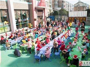 樂平市大地豪城幼兒園2015春季學期報名火熱進行中
