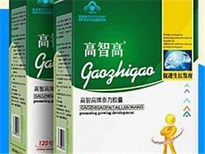 台湾市有沒有高智高公司,誰用過高智高?