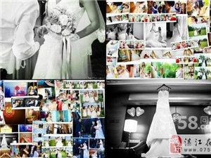 婚礼婚庆 全程跟拍摄影 摄像