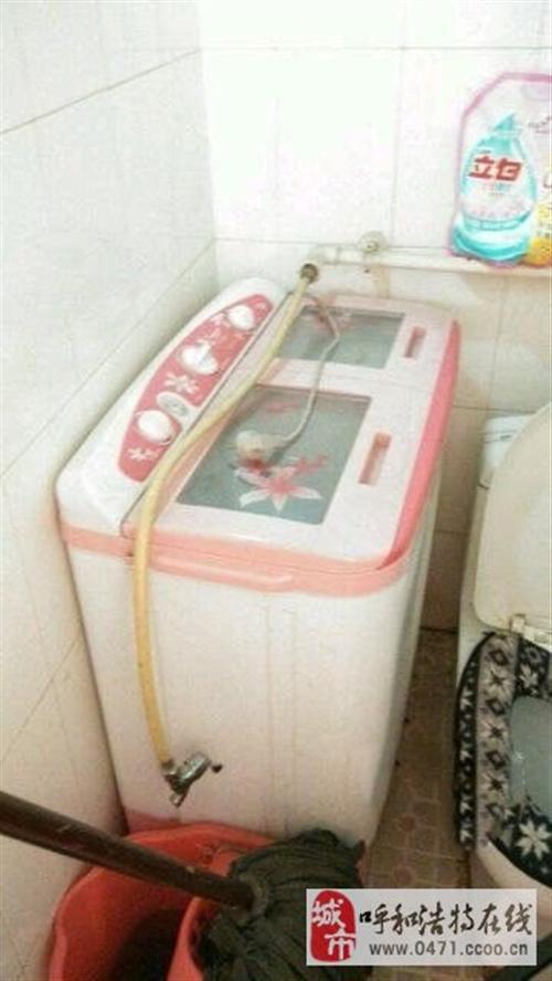 出售九成新洗衣四道机