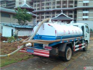 海口下水道疏通馬桶疏通,專車清理化糞池水電安裝維修