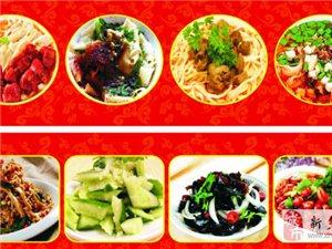 特色涼菜哪里學 特色涼菜哪里教的好 專業培訓涼菜教