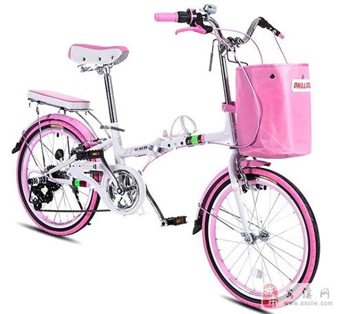 全新菲利普20寸可折叠自行车6速禧玛诺变速