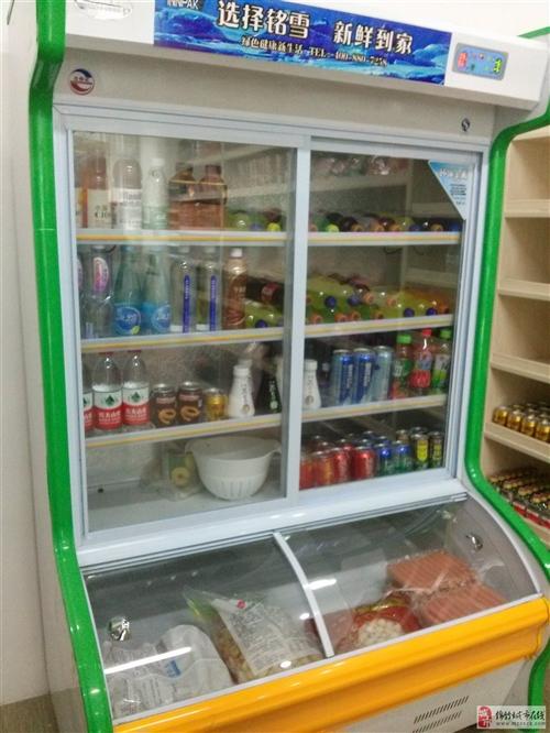 95成新二手双开门大冰柜出售可讲价