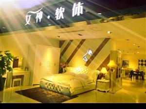 邹城博雅软包·软床