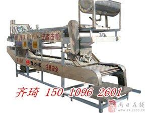 北京好運來多功能涼皮機