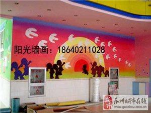 幼儿园手绘墙画丨幼儿园墙体手绘丨幼儿园墙体彩绘