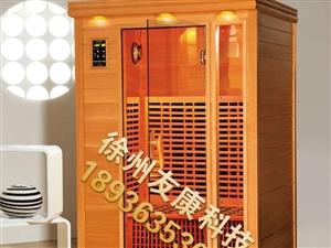 家用汗蒸房一小时的耗电量是多少