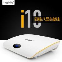 nphic/英菲克I9八核网络机顶盒