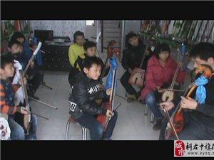 馬頭琴培訓班