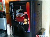 牛肉面馆热饮机|带杯热饮机|奶茶热饮机咖啡机