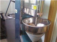 菜馅丸子机|做肉丸子机器|调速肉丸机|萝卜丸子机器