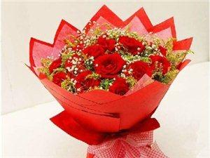即墨市永爱鲜花店生活配送情人节玫瑰鲜花花束预定中