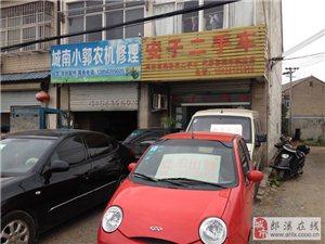 郎溪安子二手车中介高价购买各类轿车、面包车、货车