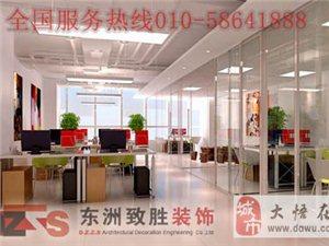 辦公室裝修 辦公空間 商業空間裝修選擇東洲致勝