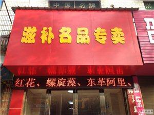 上栗玛咖专卖开业了