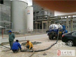 兗州浩博環衛清疏工程有限公司