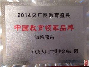 河北省人事考試網最新公告2015年二級建造師報名