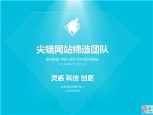 三亚网络建设最专业的网络公司,建网站就选三亚华耀