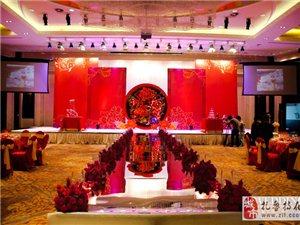 吉日婚慶禮儀服務中心   竭誠為您服務: