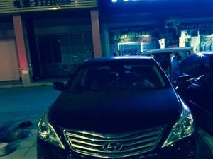 儋州新起点汽车租赁有限公司,开业啦提前订车有优惠