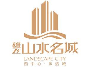 雄飞・山水名城