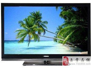 上门维修液晶电视洗衣机热水器15244648238